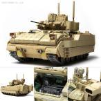 モンモデル 1/35 M2A3 ブラッドレー BUSKIII 追加装甲付き プラモデル SS-004(D7602)