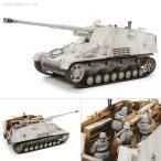 タミヤ 1/35 MM ドイツ 重対戦車自走砲 ナースホルン プラモデル 35335(D9196)