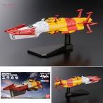 メカコレクション 宇宙戦艦ヤマト2199 No.02 ユキカゼ プラモデル バンダイ(D9878)