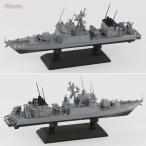 ピットロード 1/350 PG-827 くまたか JBシリーズ 海上自衛隊 ミサイル艇 プラモデル JB22(E3730)