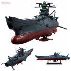 コスモフリートスペシャル 宇宙戦艦ヤマト2199 〜旅立ち編〜 メガハウス(E5597)