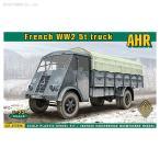 ACE 1/72 独仏・ルノーAHR 5トントラック プラモデル UA72526(E6188)