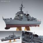 ハセガワ 1/450 海上自衛隊 イージス護衛艦 あたご プラモデル Z02(E7132)