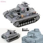 ピットロード ガールズ&パンツァー IV号戦車D型 エンディングVer. プラモデル PD16(E7375)