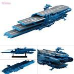 コスモフリート スペシャル ガイペロン級多層式航宙母艦 シュデルグ 宇宙戦艦ヤマト2199 メガハウス(E7529)