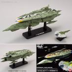 1/1000 ナスカ級打撃型航宙母艦(キスカ) プラモデル 宇宙戦艦ヤマト2199 バンダイ(E7806)