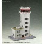 技MIX 1/144 航空基地管制塔 プラモデル トミーテック 技AC920(F0375)