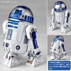 スター・ウォーズ リボ リボルテック R2-D2 海洋堂 No.004(F0817)