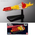 メカコレクション 宇宙戦艦ヤマト2199 No.15 ムラサメ プラモデル バンダイ(F1550)