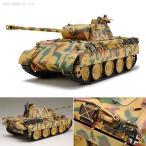 タミヤ 1/35 MM-345 ドイツ戦車 パンサーD型 プラモデル 35345(F5304)