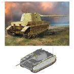 ドラゴン 1/35 WW.II ドイツ軍 IV号戦車 シュマールトゥルム砲塔搭載型 プラモデル DR6824(F8354)