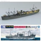 アオシマ 1/700 特設水上機母艦 國川丸 プラモデル ウォーターライン No.563(F8520)