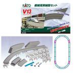 20-872 カトー KATO (V13) 複線高架線路セット Nゲージ 鉄道模型 (N0132)