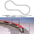20-876 カトー KATO V16 外側複線線路セット Nゲージ 鉄道模型 (N3179)