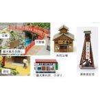 トミーテック 建物コレクション 温泉街小物 1/150(Nゲージスケール) 鉄道模型 (N5405)