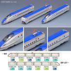 92530 トミックス TOMIX E7系北陸新幹線 基本3両セット Nゲージ 鉄道模型 (N5754)