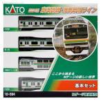 10-594 カトー KATO E231系湘南新宿ライン 基本セット(4両) Nゲージ 鉄道模型 (N6302)