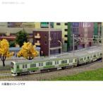 10-892 カトー KATO E231系500番台 山手線 3両増結セットB Nゲージ 鉄道模型 (N6625)