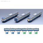 92562 トミックス TOMIX 115 300系近郊電車(豊田車両センター)増結セット (3両) Nゲージ 鉄道模型 (N6732)