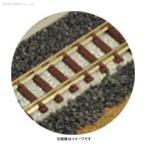8148 トミックス TOMIX シーナリーバラスト(グレー) Nゲージ 鉄道模型 (N6922)
