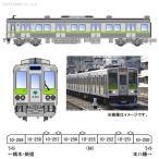 A9973 マイクロエース 都営新宿線10-000形・スカート付 8両セット Nゲージ 鉄道模型 (N7009)