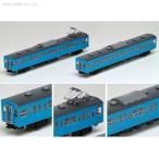 92588 トミックス TOMIX 103系通勤電車(ユニットサッシ・スカイブルー)増結セット (2両) Nゲージ 鉄道模型 (N7103)