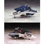 ハセガワ 1/72 マクロスシリーズ VF-1 スーパー/ストライクバルキリー プラモデル(U3682)