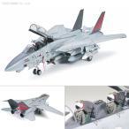 タミヤ 60313 1/32 エアークラフト グラマン F-14A トムキャット ブラックナイツ プラモデル(U7069)