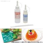 タミヤ 87136 透明エポキシ樹脂(150g)(V3125)