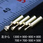 アドラーズネスト ANN-0010 1/700 キノコ型通風筒 500×500(12個入) (V3704)