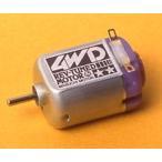 タミヤ ミニ四駆グレードアップパーツ GP-133 レブチューンモーター(W0003)
