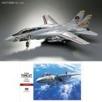 ハセガワ 1/48 F-14A トムキャット プラモデル PT46(X5920)