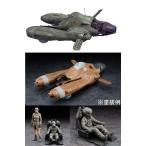 ハセガワ 1/20 MK01 マシーネンクリーガー 反重力装甲戦闘機 Pkf.85 ファルケ プラモデル(Y3478)