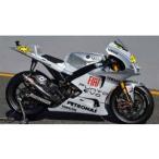 タミヤ 14120 1/12 オートバイシリーズ ヤマハ YZR-M1 '09 フィアットヤマハチーム エストリル エディション プラモデル(Y5503)