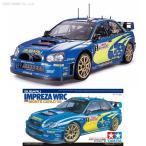 タミヤ 1/24 スポーツカー281 インプレッサ WRC モンテカルロ '05 プラモデル (Y7469)