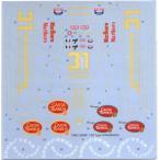 スタジオ27 TABU20080 1/20 ロータス79用 REBAQUE(Y8981)