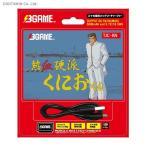 BGAME 熱血硬派くにおくん  スマホ専用バッテリーチャージャー