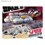 MPC 1/48 スペース 1999 イーグルトランスポーター ブースターパック アクセサリーセット プラモデル MKA043 【未定予約】