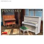 ミニアート 1/35 ピアノセット プラモデル MA35626 【10月予約】