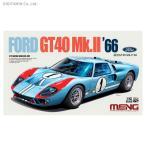 送料無料◆モンモデル 1/12 フォードGT40 Mk.II '66 プラモデル MEN RS-002 【12月予約】