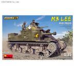 ミニアート 1/35 M3リー中期型 フルインテリア(内部再現) プラモデル MA35209 【12月予約】