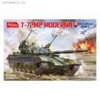アミュージングホビー 1/35 スロバキア T-72 M2 モデルナ プラモデル AMH 35A039 【5月予約】