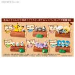 リーメント ならべて!つなげて!なかよしの木 食玩 (1BOX) 【7月予約】