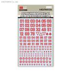 「ハイキューパーツ DZナンバーデカール レッド(1枚入) DZN-RED 【11月予約】」の画像
