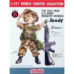 ファインモールド FT5 1/12 アメリカ陸軍女性兵士(湾岸戦争) サンディ /コルトM16A2 プラモデル(Z0297)