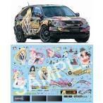 アオシマ 1/24 痛車 No.23 もっとToLOVEる〜とらぶる〜 ハリアー350G Premium L Package custom プラモデル(Z2584)