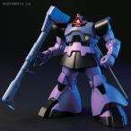 バンダイ HGUC 1/144 機動戦士ガンダム ドム/リック・ドム プラモデル(Z3196)