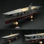 フジミ 1/350 飛龍 旧日本海軍航空母艦 プラモデル(Z6926)