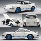 オートアート 78052 1/18 ポルシェ 911 カレラ RS 2.7 1973 (ホワイト・ブルー) ミニカー(Z9114)