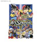 ポケSpedia ポケットモンスター Special 20thアニバーサリーデータブック / ポケモン (書籍)◆クロネコDM便送料無料(ZB34802)